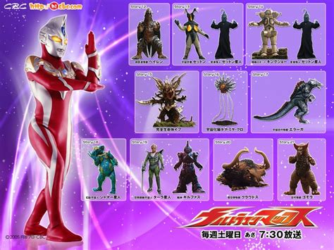 film ultraman noah ultraman max and more opponents gomora is in the lower