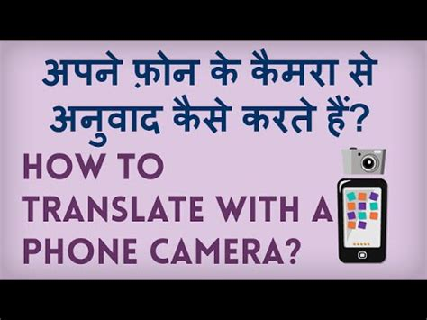 download mp3 from google translate download google translate camera instant translation