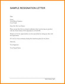 How To Write A Letter To Resign by How To Write A Resign Letter How Do You Write A