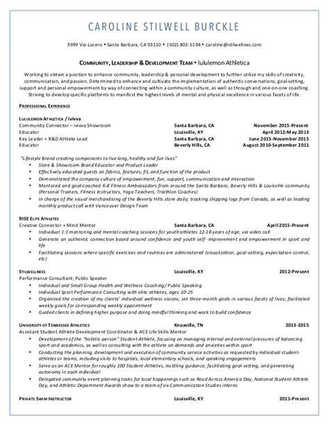 burckle resume lululemon