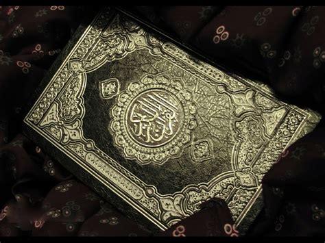 al quran karim hd wallpapers    unique