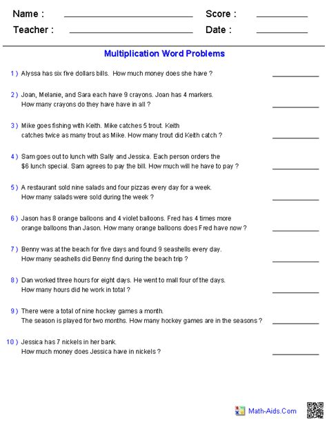 printable multiplication problem solving worksheets word problems worksheets dynamically created word problems