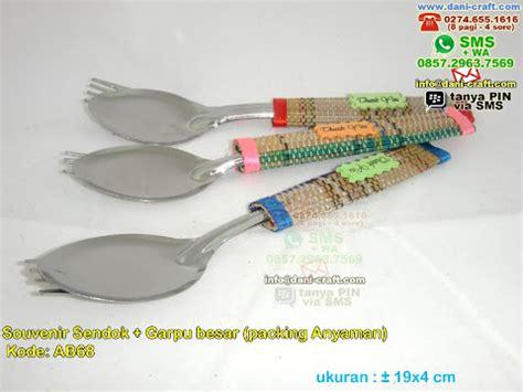 Sendok Garpu Makan Packing Elegan souvenir sendok garpu besar stainless souvenir pernikahan
