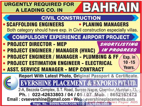 design engineer job in ahmedabad plumbing engineer jobs wanted site engineer for hvac