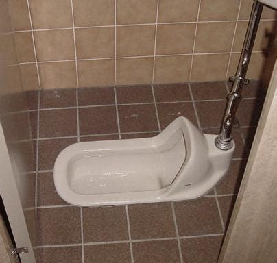 japanisches wc the japanese toilet the japanese page learn japanese