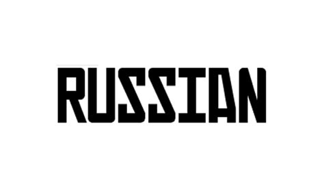 tattoo fonts russian gorgeous free russian fonts for colorlava
