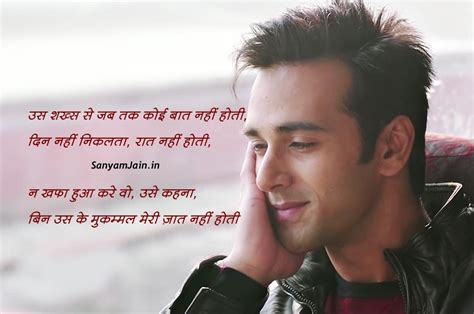 love shayri com hindi love shayari images hindi shayari dil se