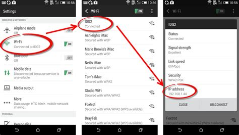 How To Search Address How To Find The Ip Address Of Your Smartphone Quora