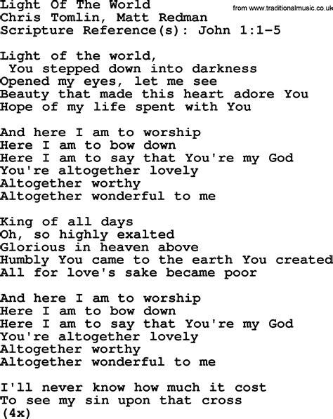 lyrics to church songs