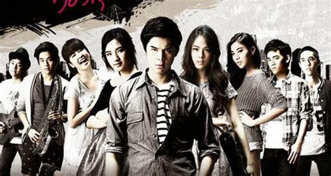 download film thailand romantis hormones thaisubindo download full ost hormones the series season