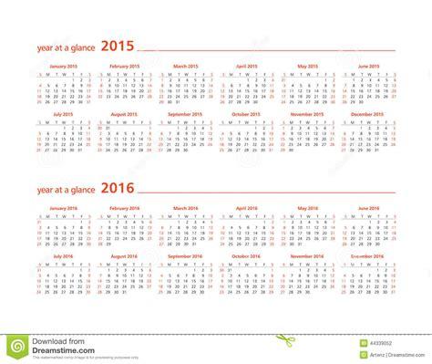 printable year at a glance calendar 2015 year at a glance wall calendar 2015 new calendar