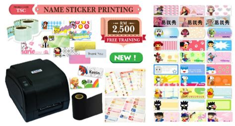 print your own gift labels self sufficiency tsc thermal label printer for name label sticker printing