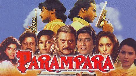download film london love story full muvie parara 1993 full hindi movie aamir khan raveena