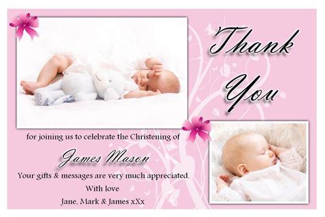 free layout christening invitation free christening invitation templates software baptism