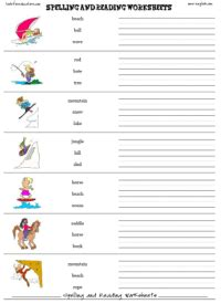 Make My Own Spelling Worksheets by Spelling Worksheet Templates