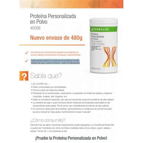 Herbalifeoriginal Ppp prote 237 na personalizada en polvo ppp 480g comprar