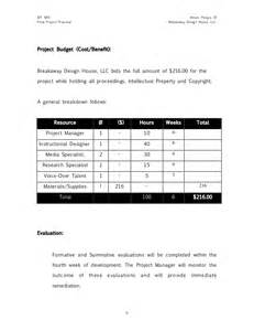 Project Design Document Template by Sle Project Design Document