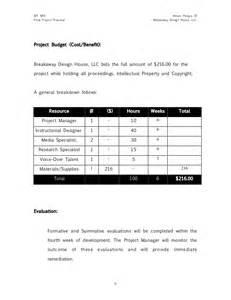 project design document template sle project design document