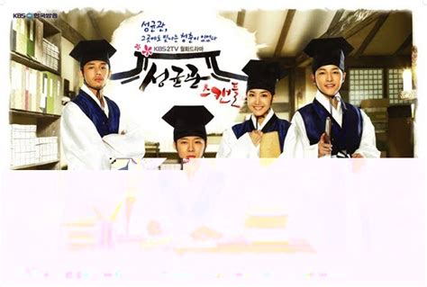 style wallpaper film sungkyungkwan scandal drama korea