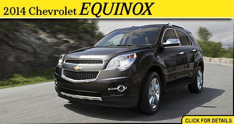 new 2014 chevy model line up | car, truck & suv specs | eugene