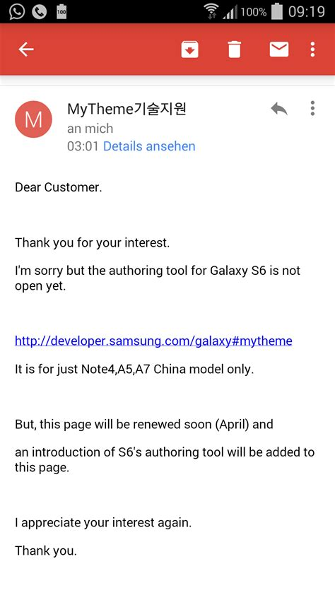 samsung galaxy s6 edge themes creator samsung galaxy s6 theming tool will supposedly be released