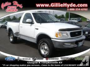 1997 ford f150 lariat for sale in glasgow kentucky
