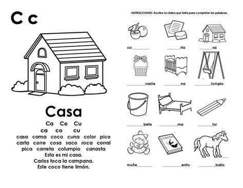 casa y co actividades con la silaba ca co cu blog did 225 ctico