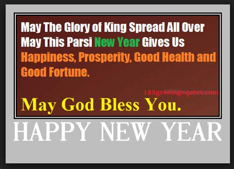 best parsi new year messages sms wishes greetings quotes