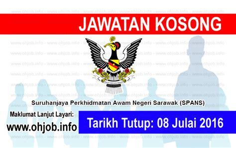 perkhidmatan awam 06 08 jawatan kosong suruhanjaya perkhidmatan awam negeri
