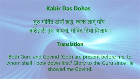 kabir das biography in english saint kabir quotes in english quotesgram