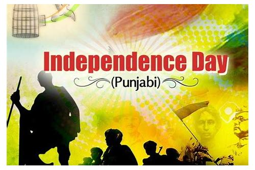 independence day 2015 songs download