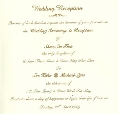 Wedding Banquet Invitation Letter invitation letter of wedding ceremony letters free