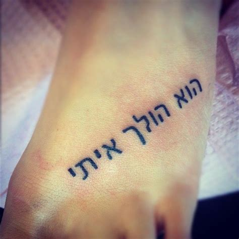 tattoos in hebrew 1000 ideas about hebrew tattoos on tattoos in