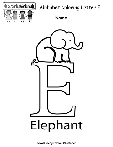 printable alphabet letter e letter e worksheets for kindergarten lesupercoin