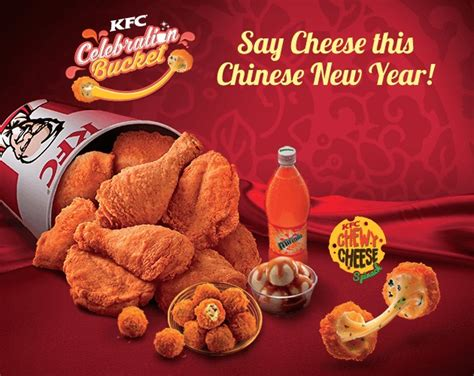 kfc new year promotion kfc celebration promotion