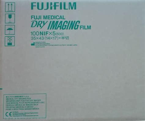 Fuji Di Hl 35x43 fujifilm imaging di hl 35x43 cm 14 x17 blue