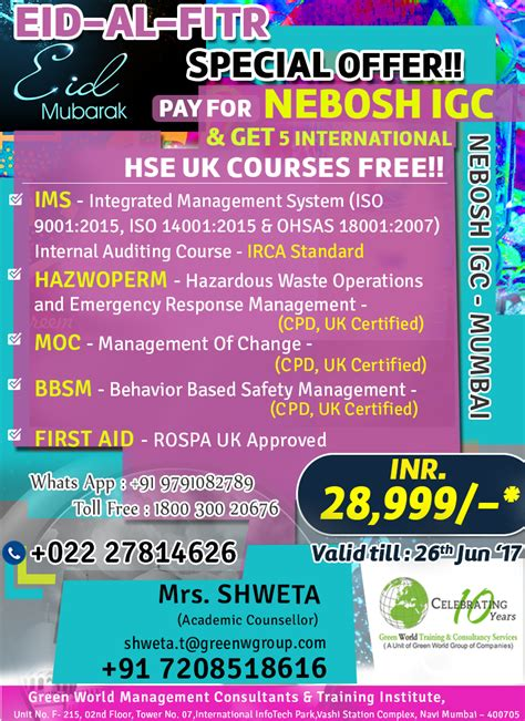 Offering Dating Course by Nebosh Igc Course In Mumbai Free Iosh Ms 31000