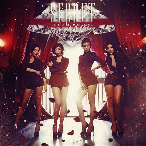 secret album secret poison by cre4t1v31 on deviantart