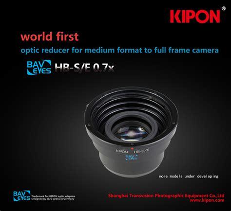 medium format lens converter kipon announces the world first medium format to sony e