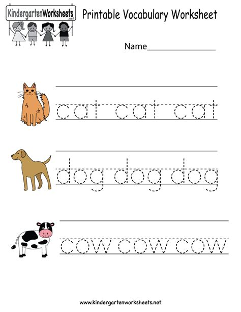 Vocabulary For Kindergarten Worksheets free printable vocabulary worksheet for kindergarten