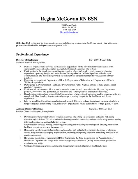 als sle essay bsn and medtronic and resume countriessided cf