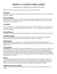 product liability disclaimer template disclaimer statement for mri volunteer exams