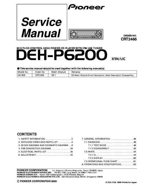 pioneer avx p7000cd wiring diagram wiring diagram and