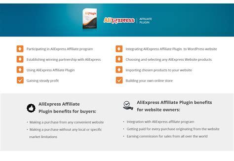 aliexpress plugin for wordpress aliexpress plugin 全球速卖通wordpress 软件 互联网资讯 程序员之家论坛