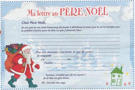 Exemple De Lettre Au Pere Noel Gratuit Lettre Du Pere Noel A Imprimer Mod 232 Le De Lettre