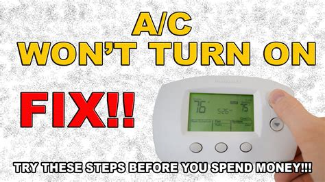 ac won t turn on fix