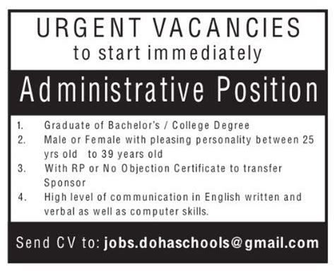 urgent vacancy for administrative position   qatar