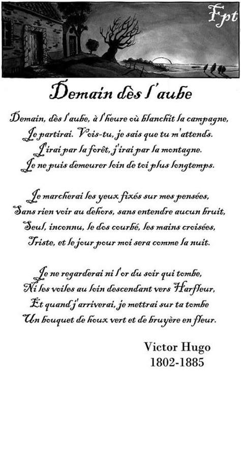 poeme v hugo leopoldine