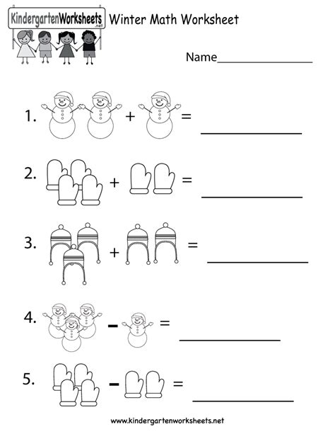 kindergarten activities winter winter math worksheet free kindergarten holiday worksheet