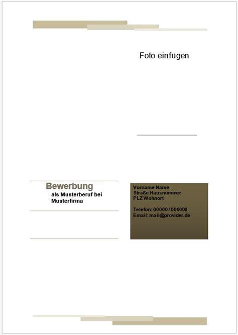 Bewerbung Deckblatt Gratis Vorlage Und Muster Bildungsbibel De